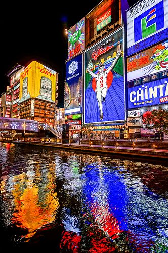 Night view of the famous Glico Running Man sign around Ebisubashi (戎橋) along the Dotonbori River (道頓堀川) in Osaka Japan.