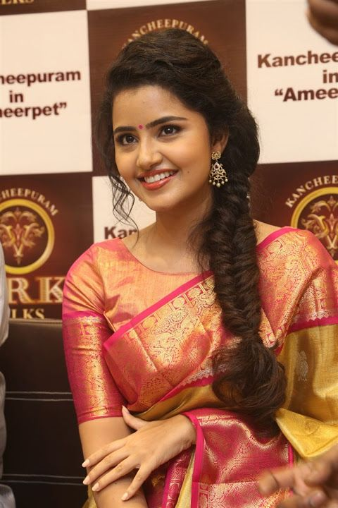 Anupama Parameswaran Saree Cool Pictures Http Www Atozpictures Com Anupama Parameswaran Simple Hairstyle For Saree Saree Hairstyles South Indian Hairstyle