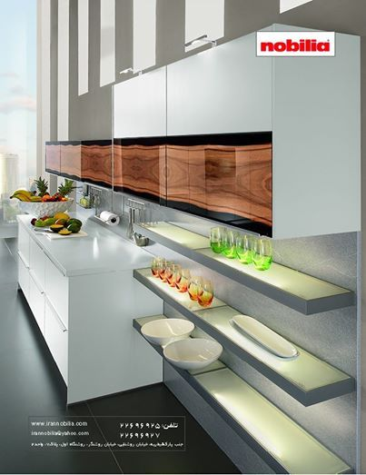 Ad for nobilia Spaces where eating is a pleasure kitchens - nobilia küche online planen
