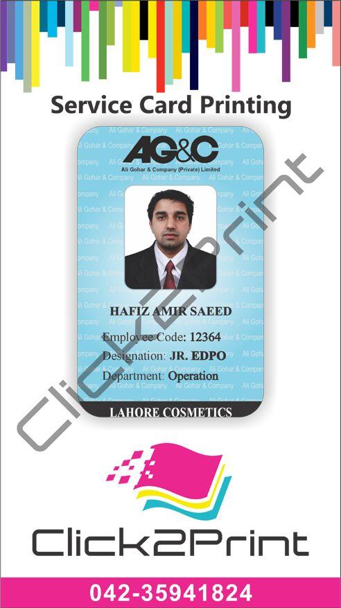 make company id cards
