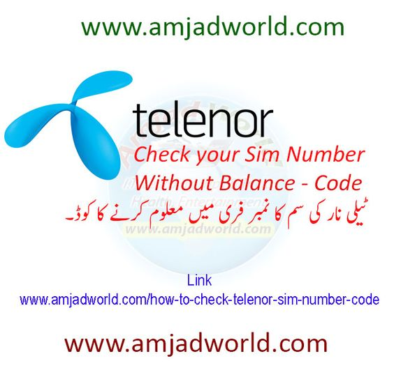 How to Check Telenor Sim Number Code