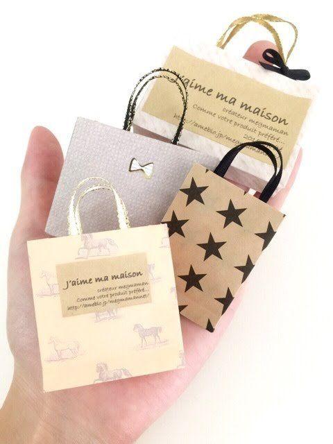 100円折り紙で紙袋の作り方