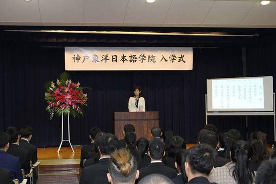Yoko- Trung tâm du học Nhật Bản