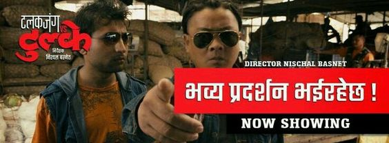 how to download nepali movies for free