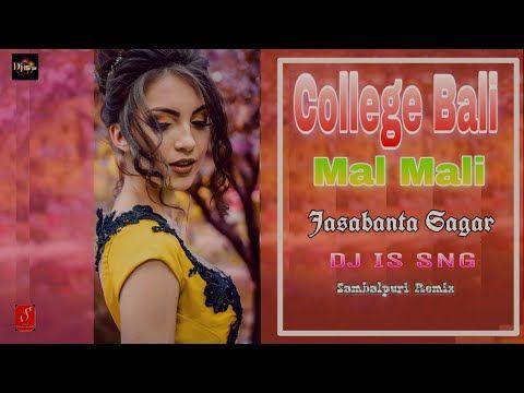 Collage Bali Malmali Dj Joshabanta Sagar Dj Is Sng Sambalpuri Dj Remix Song 2019 Mixdjstar Youtube In 2020 Dj Remix Music Remix Music Music Labels