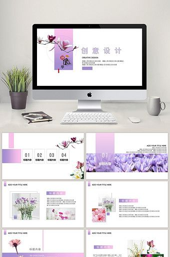 Creative Beautiful Simple National Style Series Ppt Template Powerpoint Pptx Free Download Pikbest Powerpoint Free Powerpoint Powerpoint Design