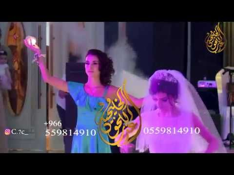 وداعيه عروس بدون موسيقي باسم ريوف اختي الليله عروس اهداء من خوات العرو Youtube Music Concert