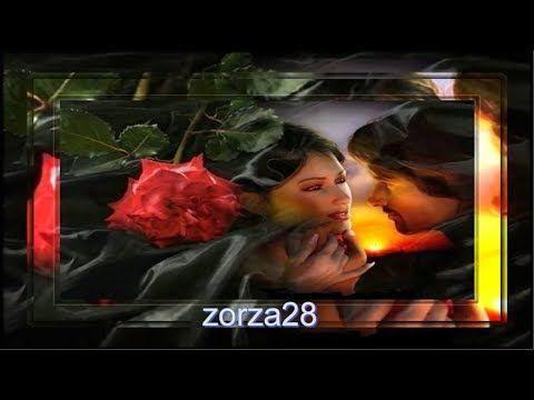 Tu Solo Tu Gerard Joling Youtube Beautiful Good Night Images Film Music Songs