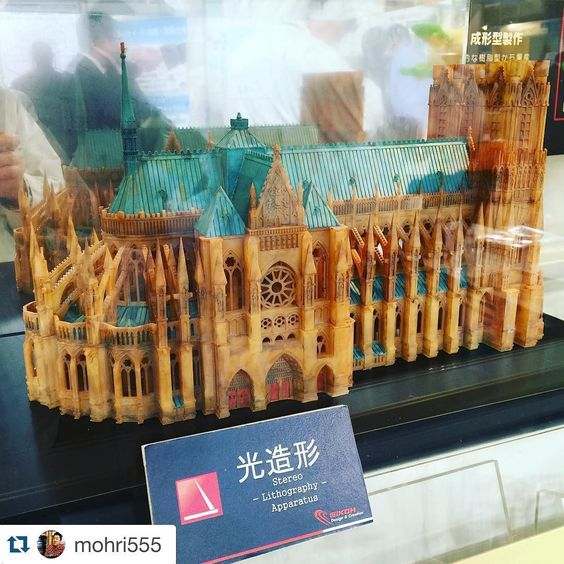 Something we liked from Instagram! amazing #3dprinting by @mohri555 with 4年前のサンプル #3dprint #3dプリンター #3dprinter #3d #tokyomaker #栄光dc by tokyomaker check us out: http://bit.ly/1KyLetq
