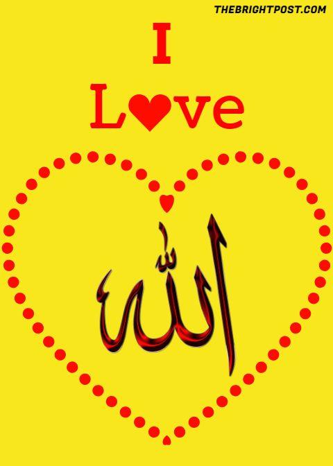 I Love Allah Wallpaper Status Sms Images My Love Allah Status