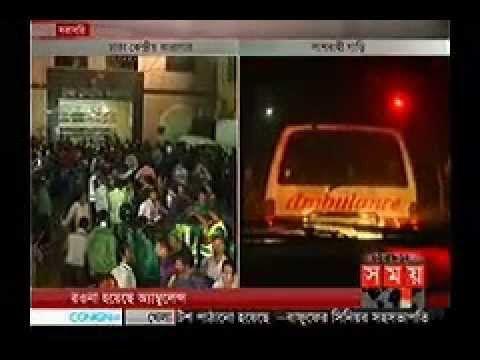 Bangla News Live Today 22 November 2015 On Somoy TV Bangladesh News
