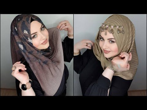 أجمل لفات حجاب تركية 2020 للمدرسة والجامعة الجزء الثاني Youtube Ways To Tie Scarves Hijab Style Tutorial Fashion Tutorial