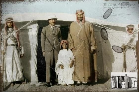صور نادرة للملك عبدالعزيز وأبناءه Face Art Rare Pictures Vintage Life