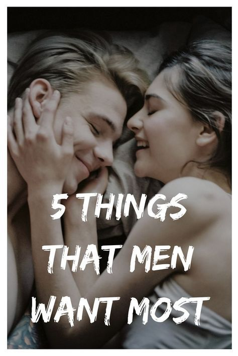 Just like us women, there are certain things that men want from women. Actually, let me rephrase that. There are certain things that men need from us women.