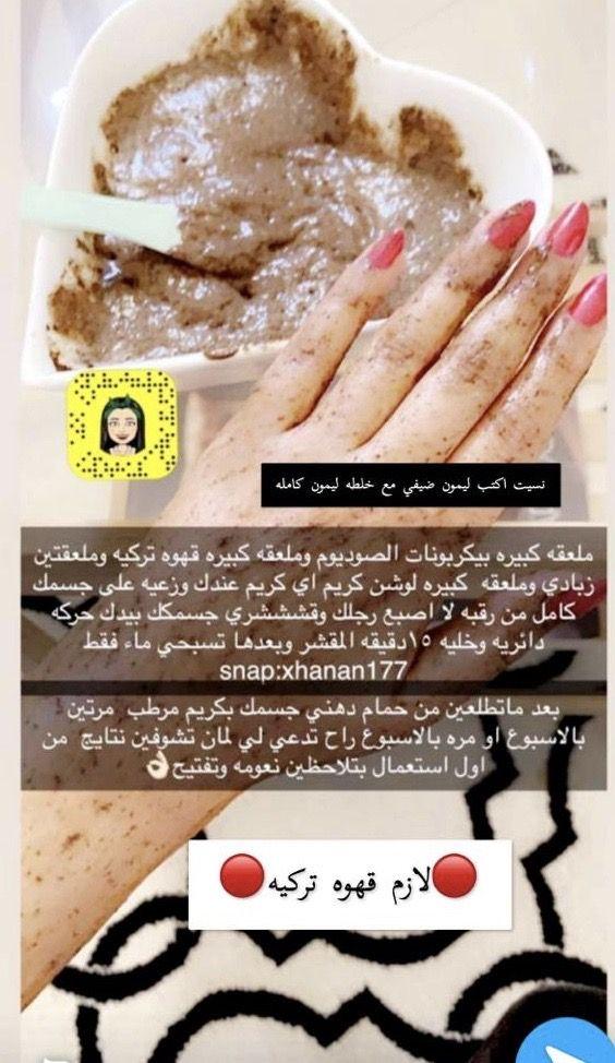 Pin By Ghada Alotaibi On صور Food Breakfast French Toast