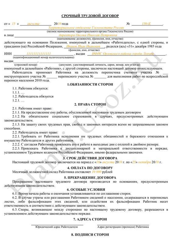 Гдз н.а. зайченко опорный конспект по экономике