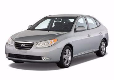 قطع غيار هيونداى النترا Hd Hyundai Elantra Elantra Hyundai