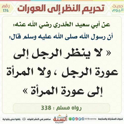 Pin Von Allahu Akbar Auf Islam Muslims