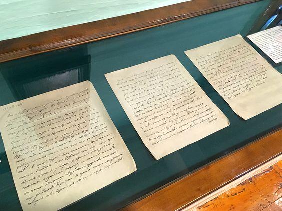 Последнее письмо Рылеева к жене (музей декабристов, г. Чита). Фото: Evgenia Shveda