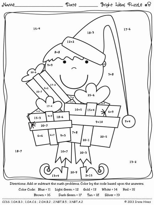 Christmas Math Coloring Worksheets Lovely Basic Math Coloring Pages Christmas Math Activities Christmas Math Worksheets Math Coloring Worksheets