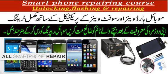 MobileRepairingOnline: smartphone repair training course