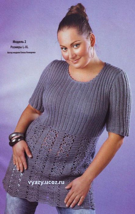 Crochet Patterns Plus Size : Pinterest The world s catalog of ideas