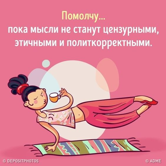 Фотографии на стене сообщества – 21 887 фотографий | ВКонтакте