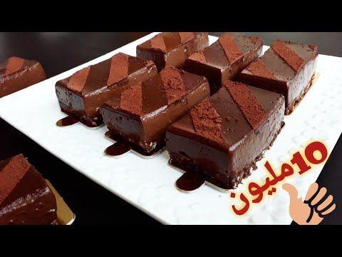 كيكة باردة في10 دقايق بدون بيض بدون كريمة بدون فرن بدون جيلاتين بدون خلاط سهلة و قمة في الروعة Youtube Cupcake Cakes Chocolate Food