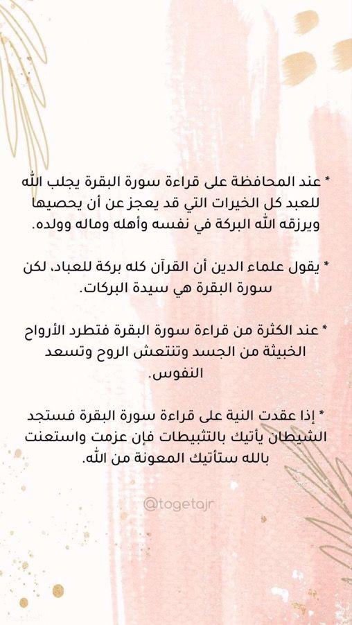 Togetajr On Twitter Allah