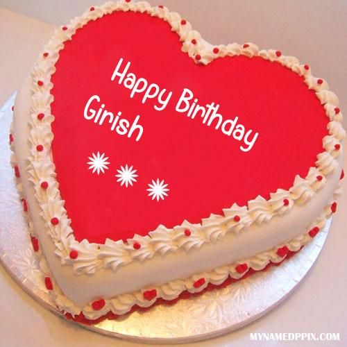 Groovy Write Name On Heart Look Birthday Cake With Images Unique Funny Birthday Cards Online Bapapcheapnameinfo