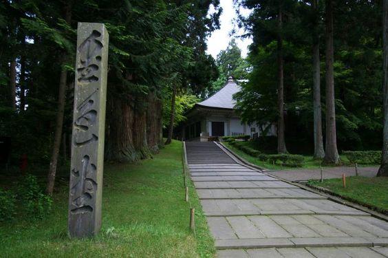 Chusonji in Iwate