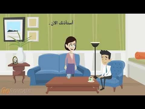 خطوات الطريقة العلمية Meditation Videos Meditation Noisy Neighbors