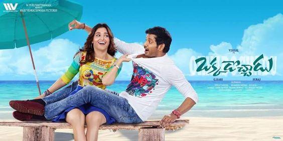 Vishal next movie Okkadochadu First look released Actor Vishal is going to…