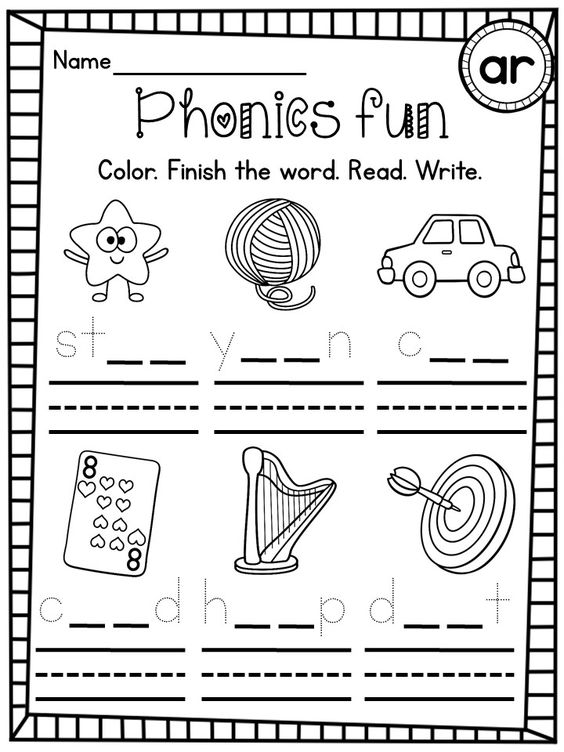 FREE ar sound differentiated worksheets!! | Phonics & letters ...