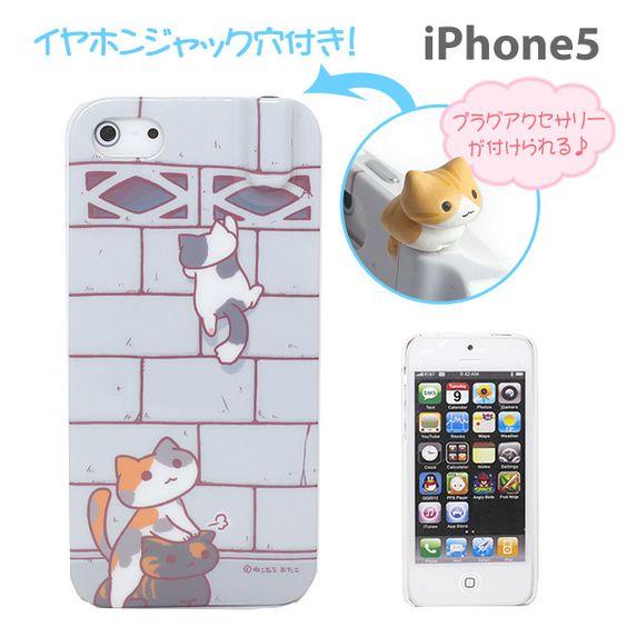 Niconico little Cat iPhone 5/5S Hard Schutzcase - Prima-Module.Com