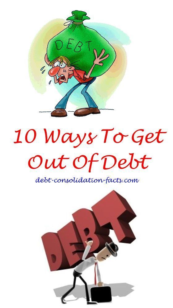 Apply For Debt Consolidation Loans How Can I Get Out Of Debt With Bad Credit How To Debt Consolidation Loans Loan Consolidation Consolidate Credit Card Debt