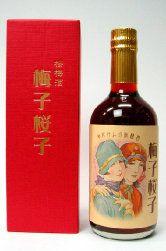 ブランデーベースの梅酒 桜梅酒 梅子桜子