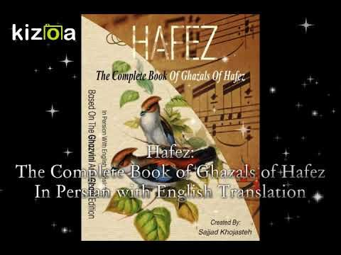 The Complete Book Of Ghazals Of Hafez In Persian With English Translation Youtube Hafez Hafez Poems Bilingual Book