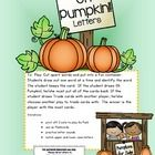 Oh Pumpkin! is a fun letter recognition game that students love!  It can also be used as flashcards for remediation and learning.  Free!  To  Play: Cut a...
