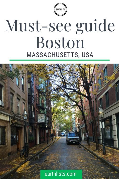 What You Can See And Do With One Day In Boston Massachusetts