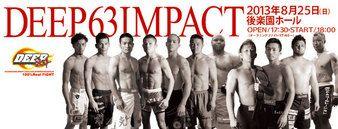 DEEP 63: Tokyo Impact Ergebnisse - Results