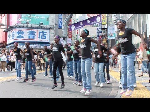 ▶ African Children's Choir Flashmob in Shibuya! - YouTube