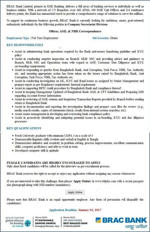 Woori Bank Job Circular 2017Woori Bank Probationary Officer - bank application