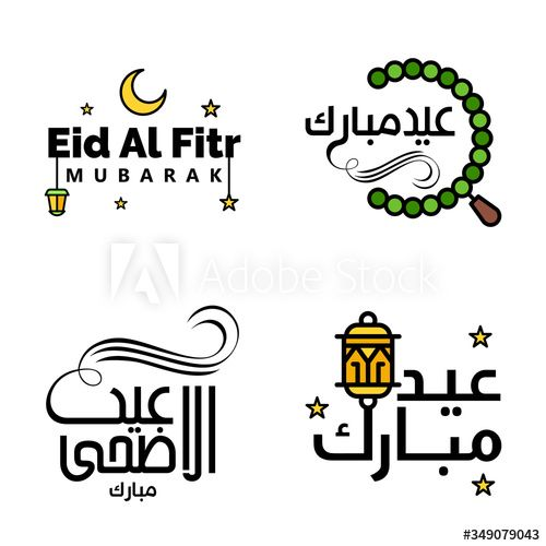 Eid Mubarak Handwritten Lettering Vector Pack Of 4 Calligraphy With Stars Isolated On White Background For Your Lettering Handwritten Letters Business Photos