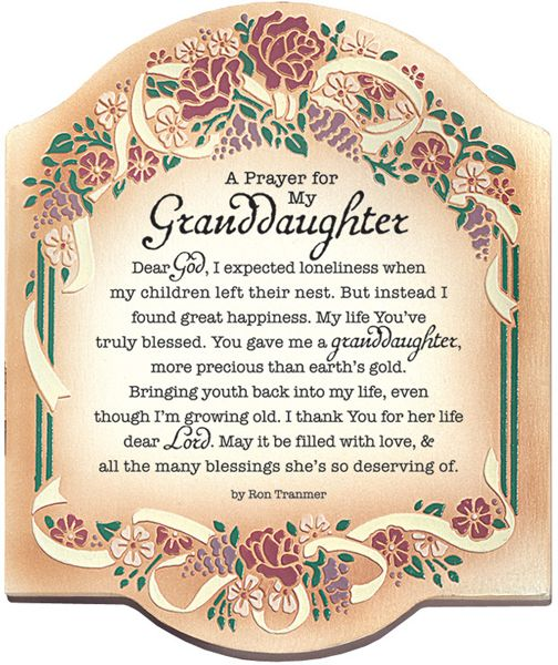 New Relationship Love Quotes: Prayer For My Granddaughter