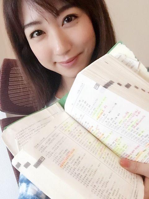 川田裕美アナウンサーの辞典
