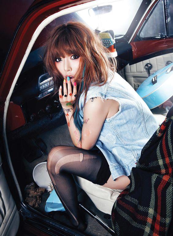 Hyuna Ice Cream...