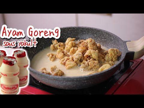 Gak Nyangka Seenak Ini Resep Ayam Goreng Saus Yakult Resep Ayam Ayam Goreng Makanan