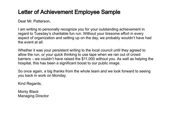 Employee Appreciation Letter Achievement For Team  Home Design