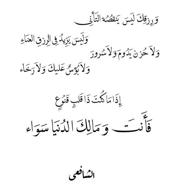 cbaa0fbe4fbe95679072d32fb57b4f00 اقوال وحكم   كلمات لها معنى   حكمة في اقوال   اقوال الفلاسفة حكم وامثال عربية
